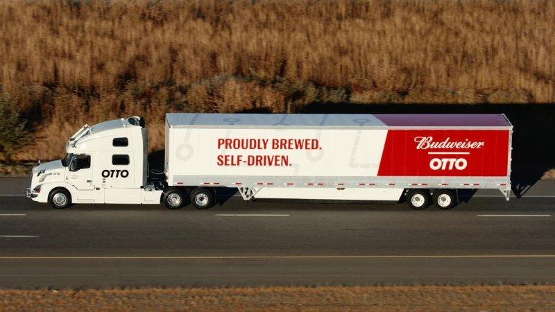 Беспилотник отUber доставил 50 000 банок пива