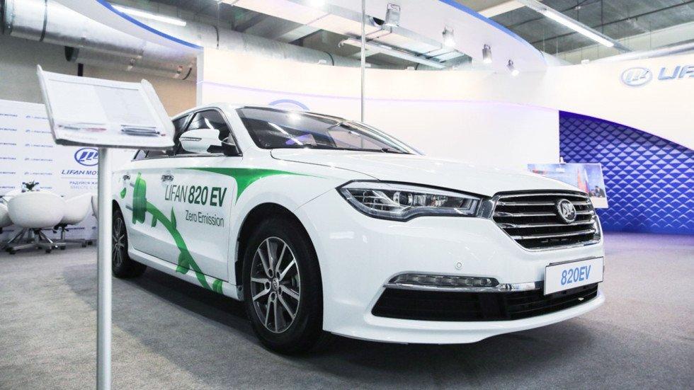 Лифан начнет сертификацию электромобилей для Российской Федерации в 2017г.
