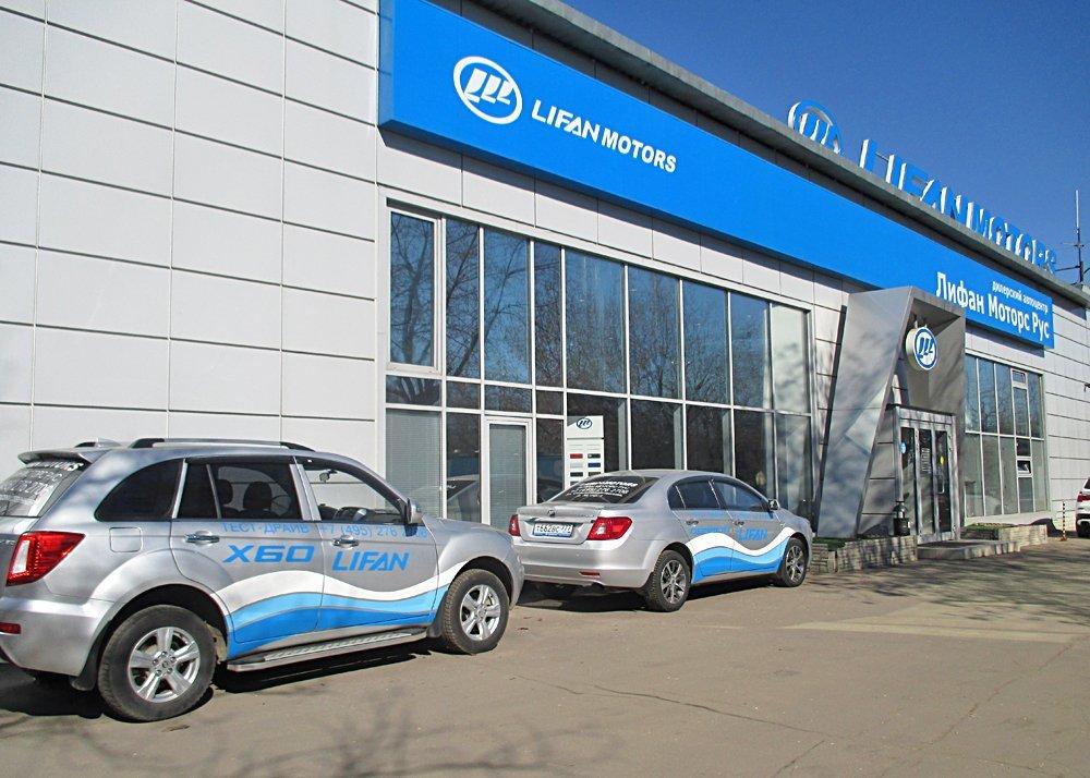 Ксередине осени рынок автомобилей Российской Федерации уменьшился на14,5%.