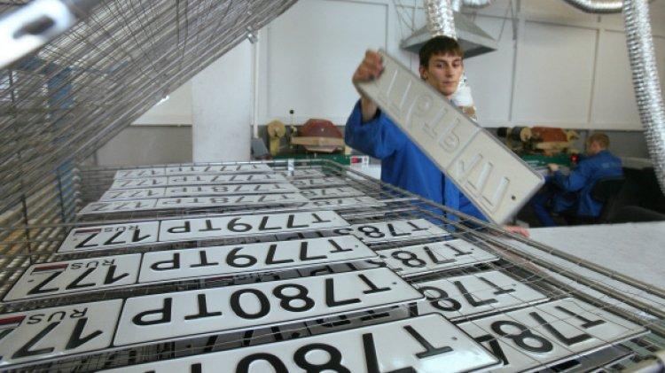 МВД показало эскизы новых автомобильных номеров