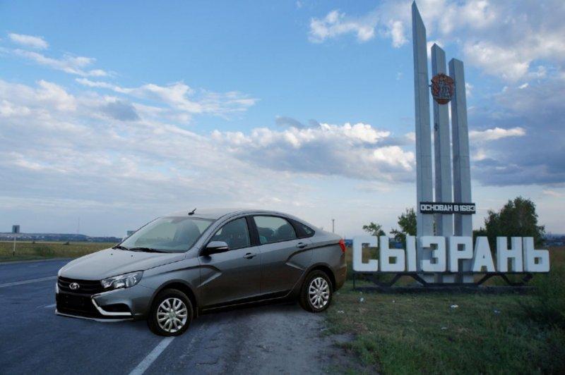 LADA Vesta под Сызранью. Коллаж: портал «Покатим»