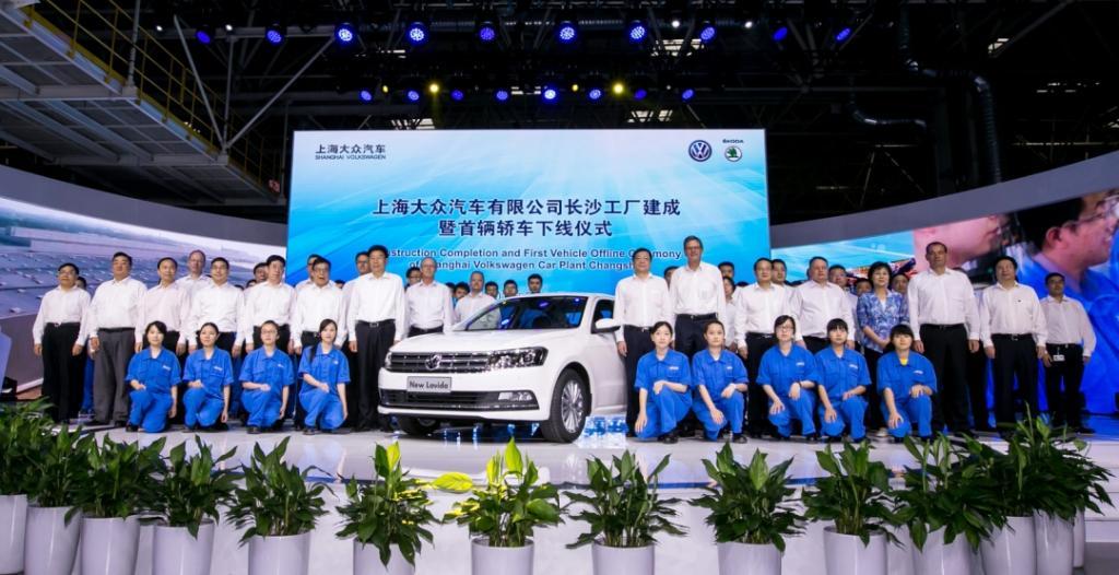 VW Group в Китае